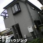 shikahama0114