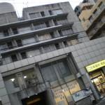 草加駅徒歩2分 SRC造8階建賃貸 リフォーム済