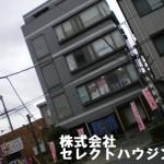 南花畑5丁目 事務所付住居 6LDK 敷地52.23坪
