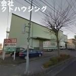 川口市赤井 貸倉庫 50坪